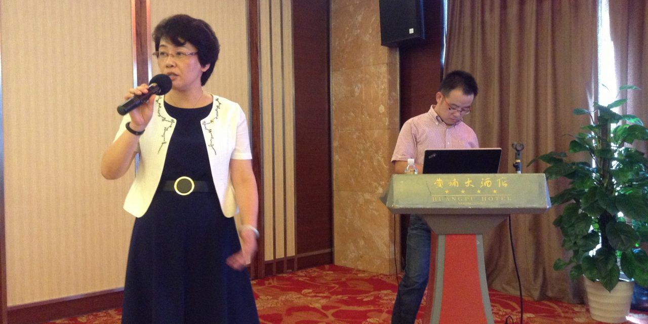本会向江苏红十字会捐款,为南京癌友讲课