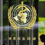 全球結核病狀況依然嚴峻