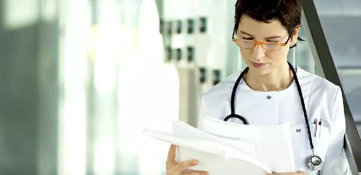 怎樣看懂高血脂化驗單?