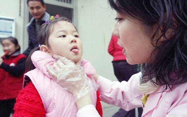 打疫苗防手足口病